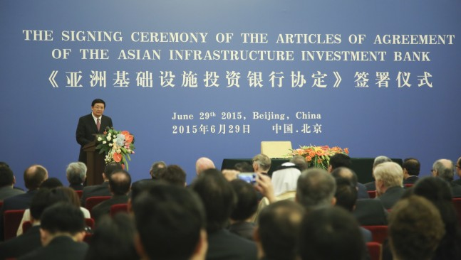 The Chinese-led Asian Infrastructure Investment Bank (AIIB) is expected to launch with US$100 billion of capital earmarked for investment in infrastructure